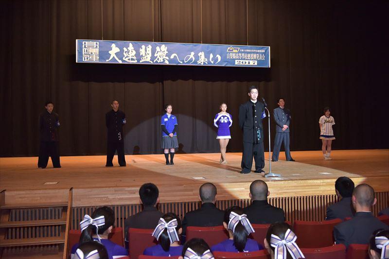 f:id:ouen_yamanashi:20171229150327j:plain