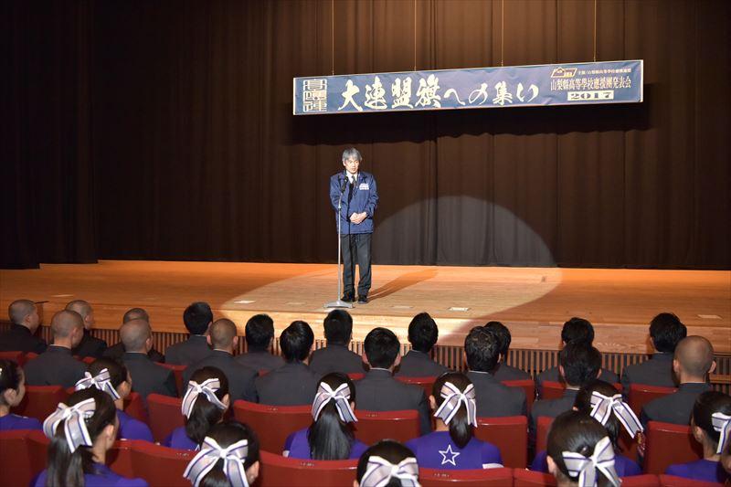 f:id:ouen_yamanashi:20171229150328j:plain