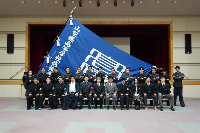 f:id:ouen_yamanashi:20180219194647j:plain