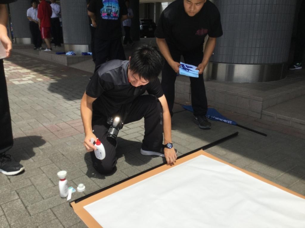 f:id:ouen_yamanashi:20180609120025j:plain