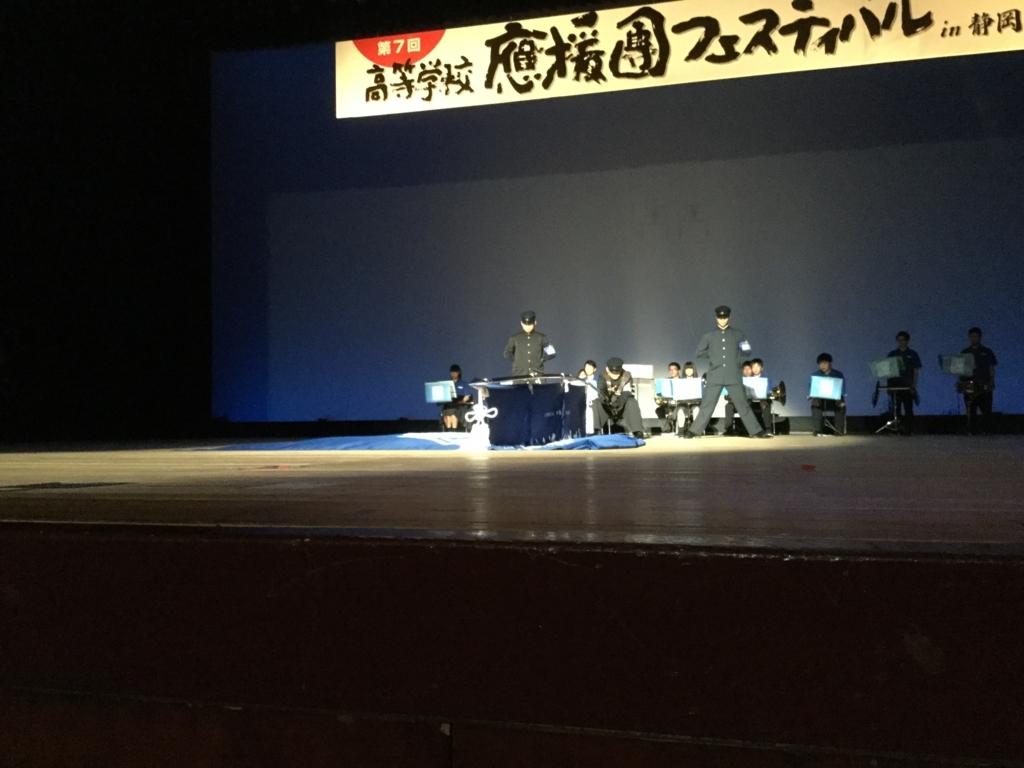 f:id:ouen_yamanashi:20180610152236j:plain