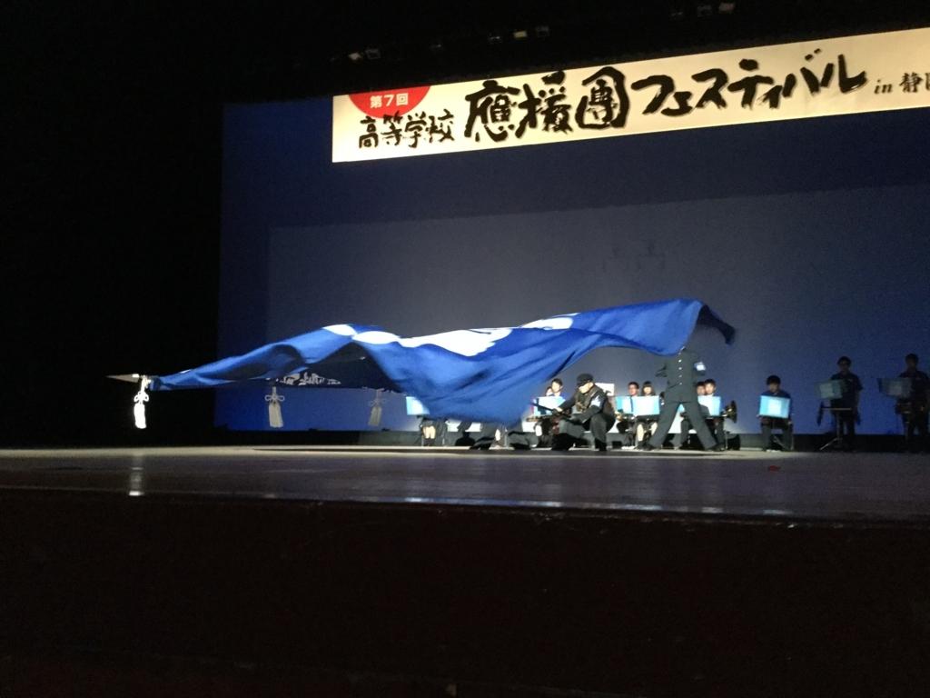 f:id:ouen_yamanashi:20180610152328j:plain