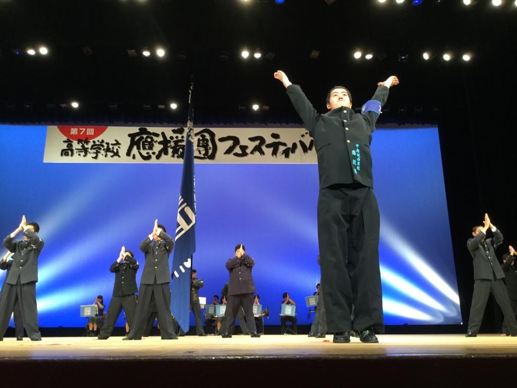 f:id:ouen_yamanashi:20180610154327j:plain