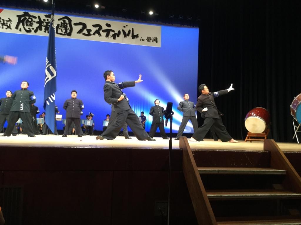 f:id:ouen_yamanashi:20180610155816j:plain