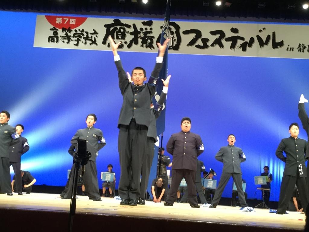 f:id:ouen_yamanashi:20180610161140j:plain