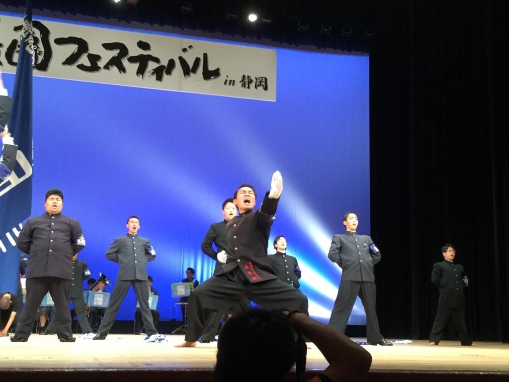 f:id:ouen_yamanashi:20180610161237j:plain