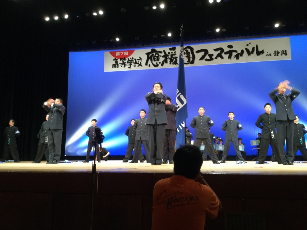 f:id:ouen_yamanashi:20180610161744j:plain