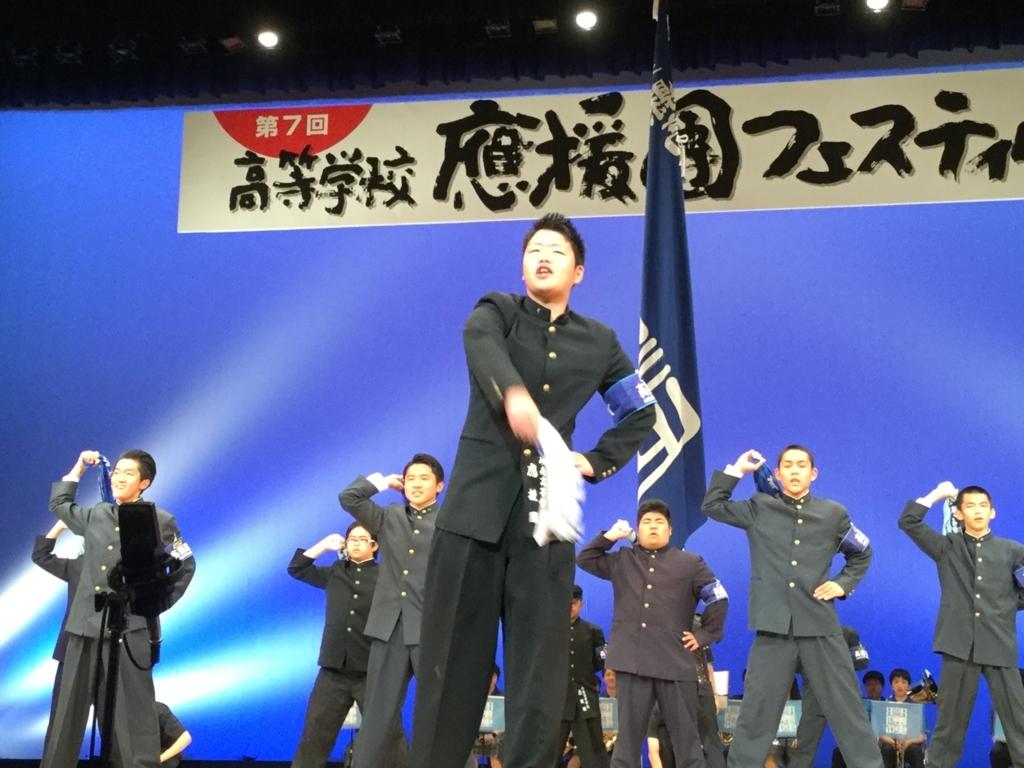 f:id:ouen_yamanashi:20180610161939j:plain