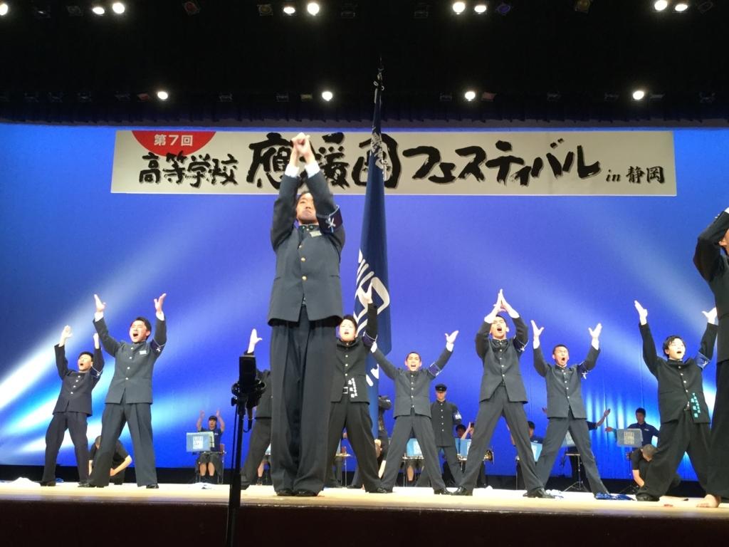 f:id:ouen_yamanashi:20180610170158j:plain