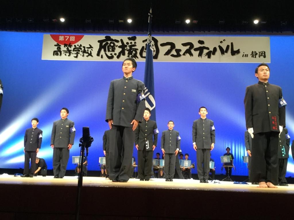 f:id:ouen_yamanashi:20180610171046j:plain