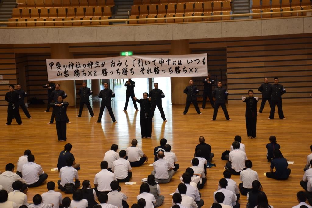 f:id:ouen_yamanashi:20180710181340j:plain