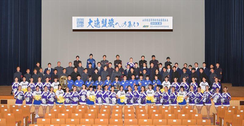 f:id:ouen_yamanashi:20181226070655j:plain