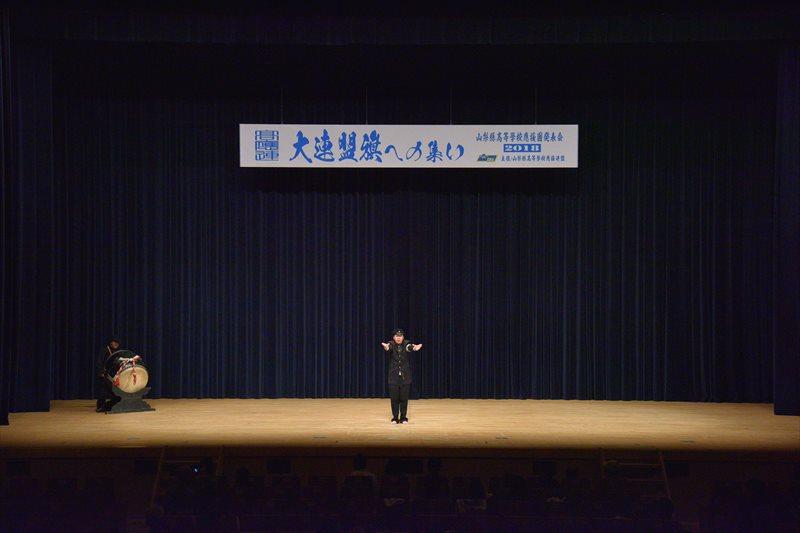 f:id:ouen_yamanashi:20181228104116j:plain
