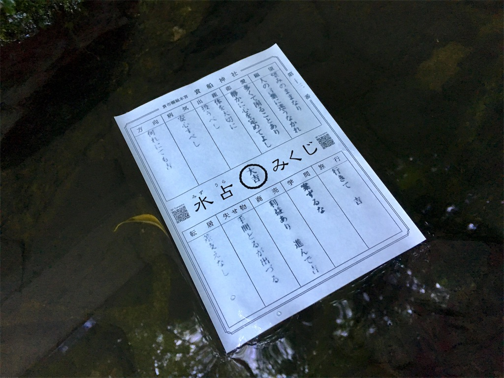 f:id:oufukubinta:20170830233411j:image