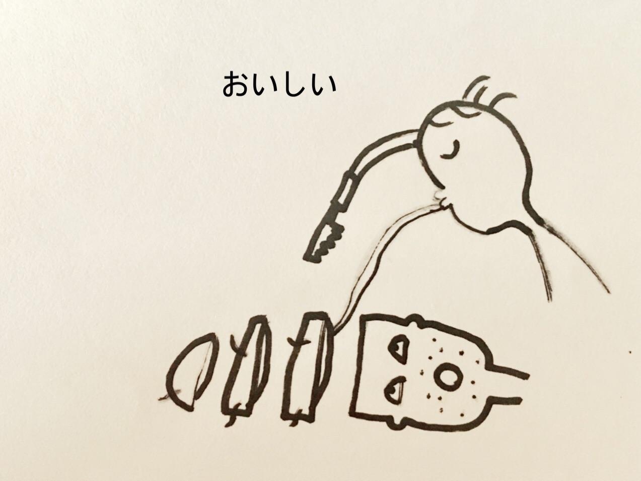 f:id:oufukubinta:20171010143526j:image