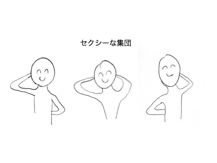 f:id:oufukubinta:20171104230028j:image