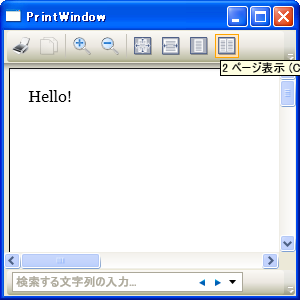 20080511225200