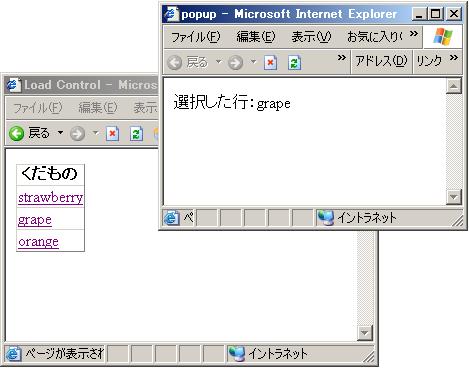 20080710020544
