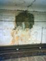 この壁、先代の三平師匠っぽい@東京メトロ