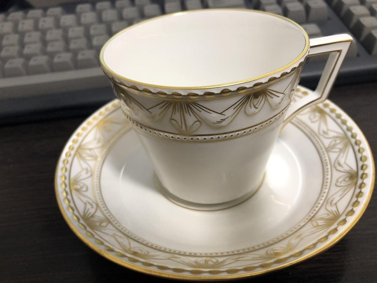 f:id:oujiro_coffee:20201010224032j:plain