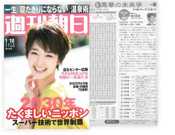 f:id:ouka-miraigaku:20180301111522j:plain