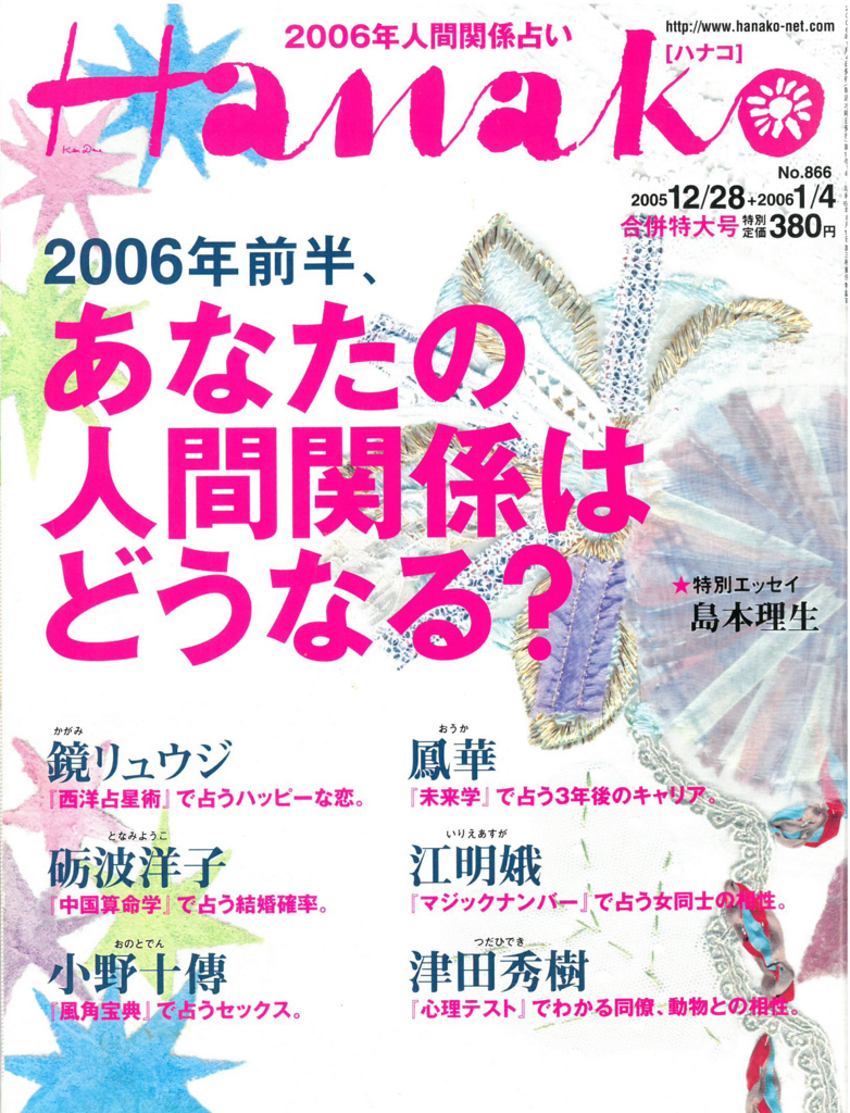 f:id:ouka-miraigaku:20180301111815j:plain