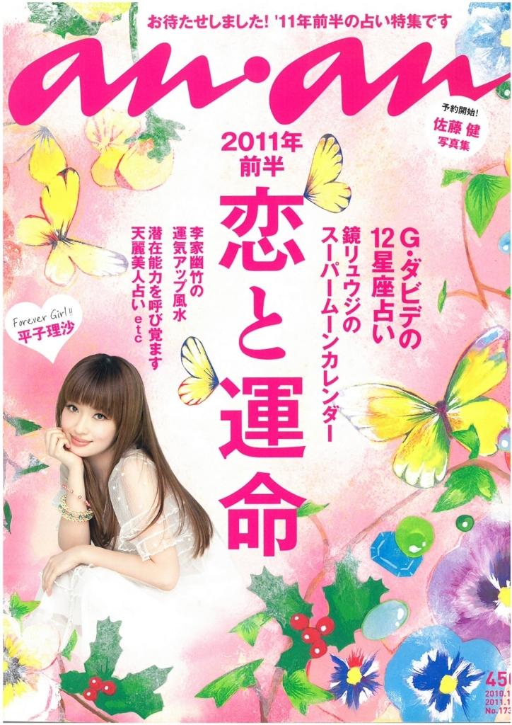 f:id:ouka-miraigaku:20180301111946j:plain