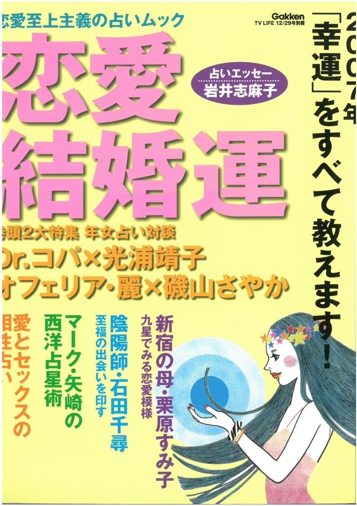 f:id:ouka-miraigaku:20180301112056j:plain