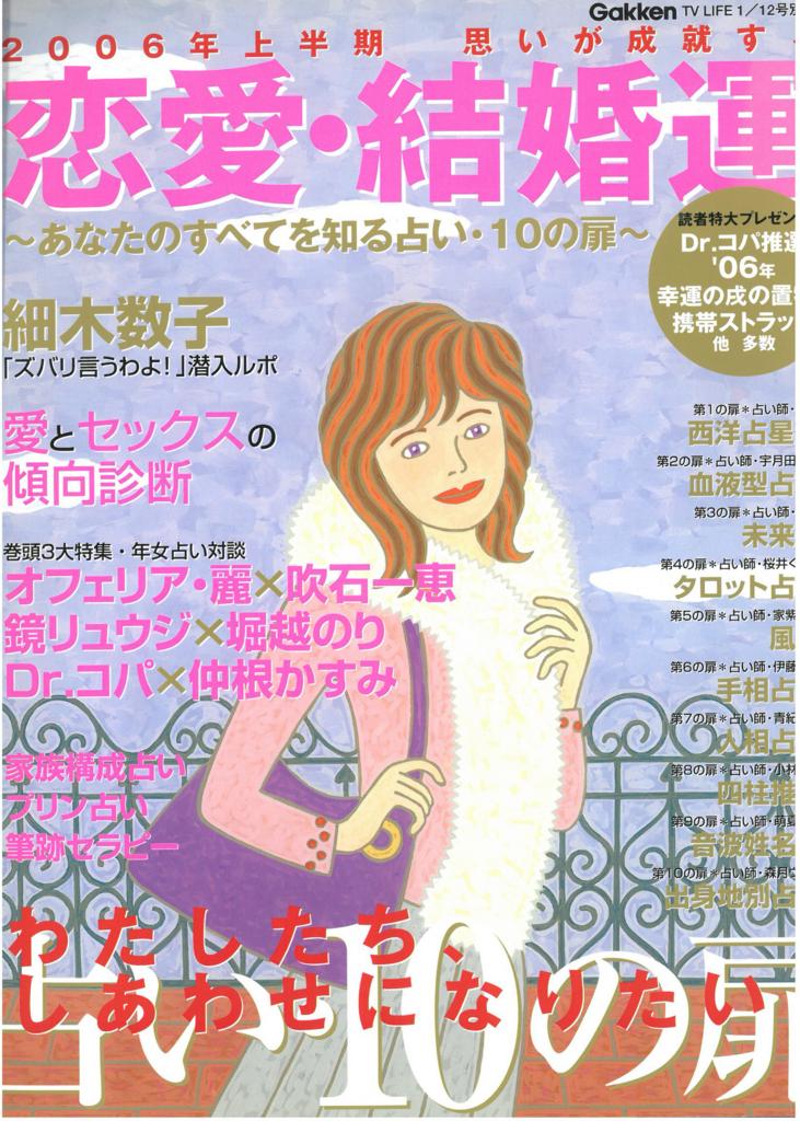 f:id:ouka-miraigaku:20180301112756j:plain