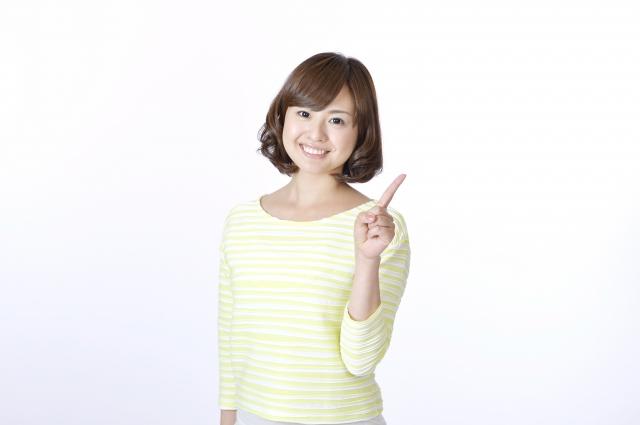f:id:ouka-miraigaku:20180305104640j:plain