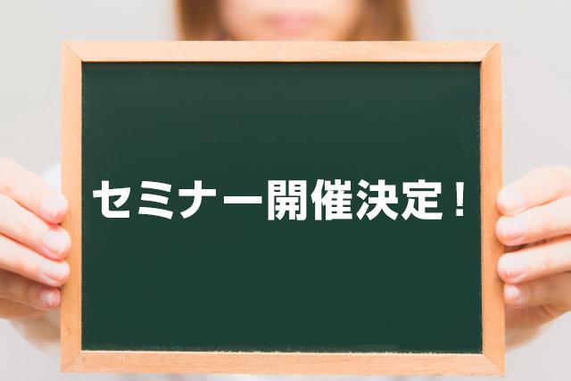 f:id:ouka-miraigaku:20180419110434j:plain