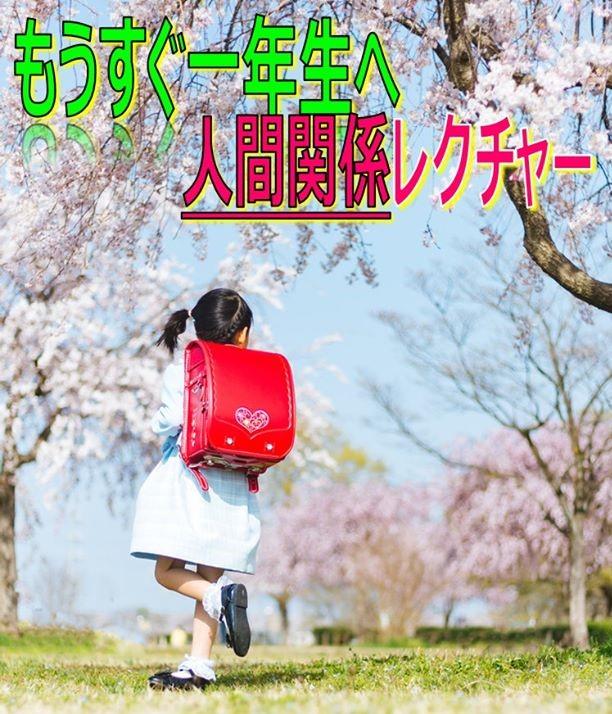 f:id:ouka-miraigaku:20200217205658j:plain