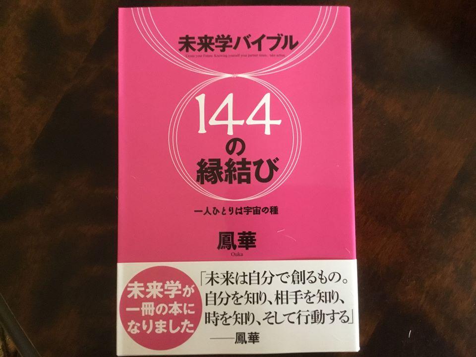 f:id:ouka-miraigaku:20200307104425j:plain