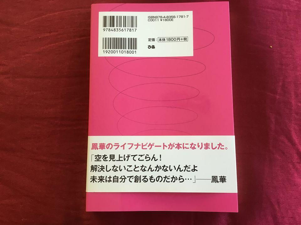 f:id:ouka-miraigaku:20200325104316j:plain