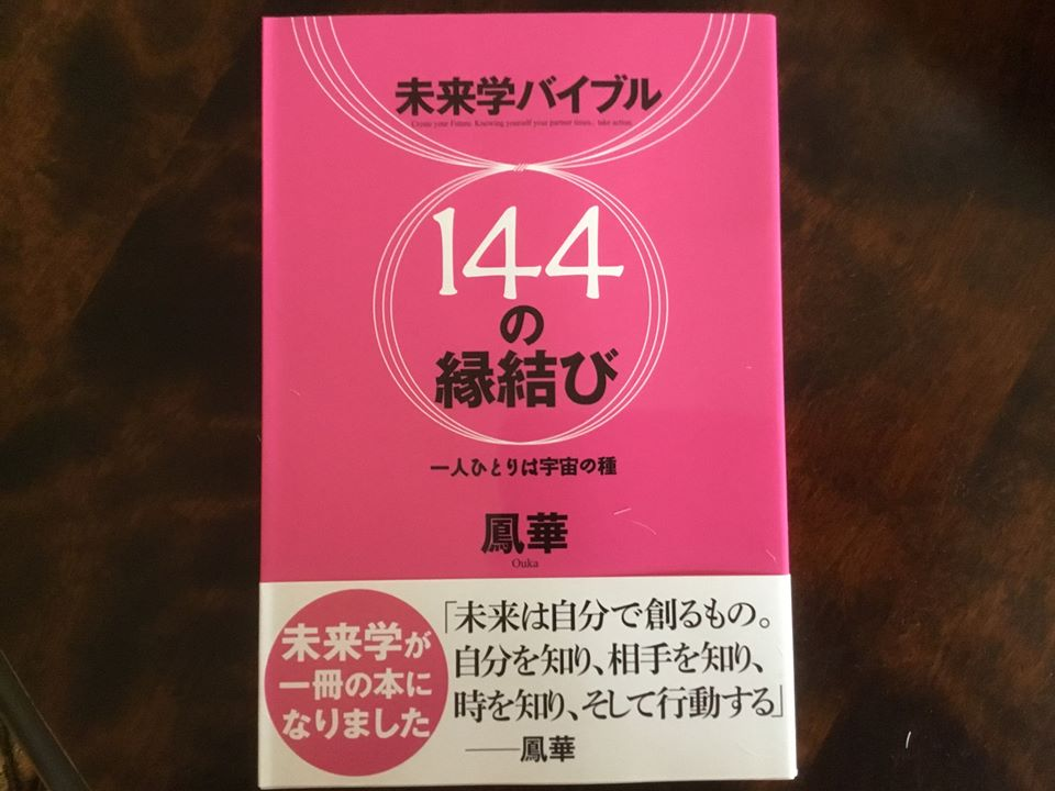 f:id:ouka-miraigaku:20200325104338j:plain