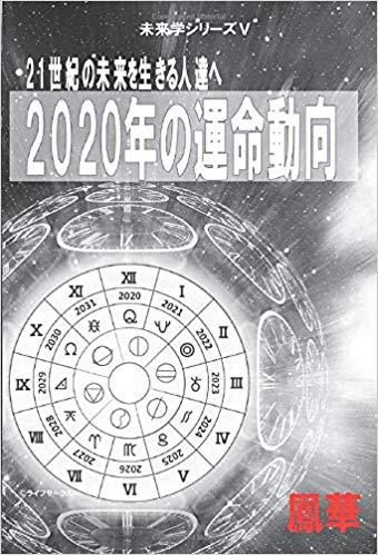 f:id:ouka-miraigaku:20200402234040j:plain