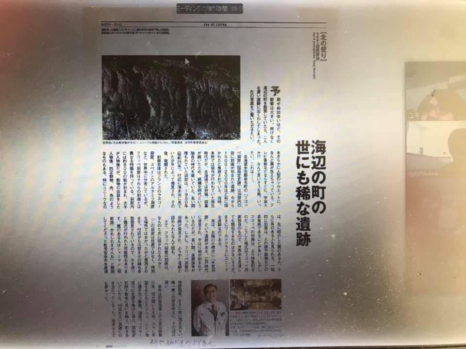 f:id:ouka-miraigaku:20200430081005j:plain