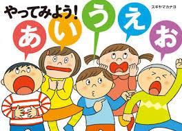 f:id:ouka-miraigaku:20200516044950j:plain