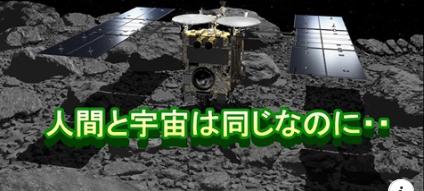 f:id:ouka-miraigaku:20200628021022p:plain