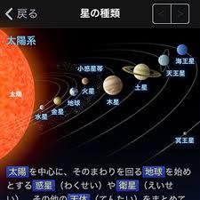 f:id:ouka-miraigaku:20200722201955p:plain
