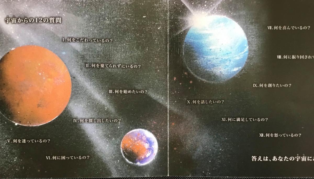 f:id:ouka-miraigaku:20200729204808p:plain