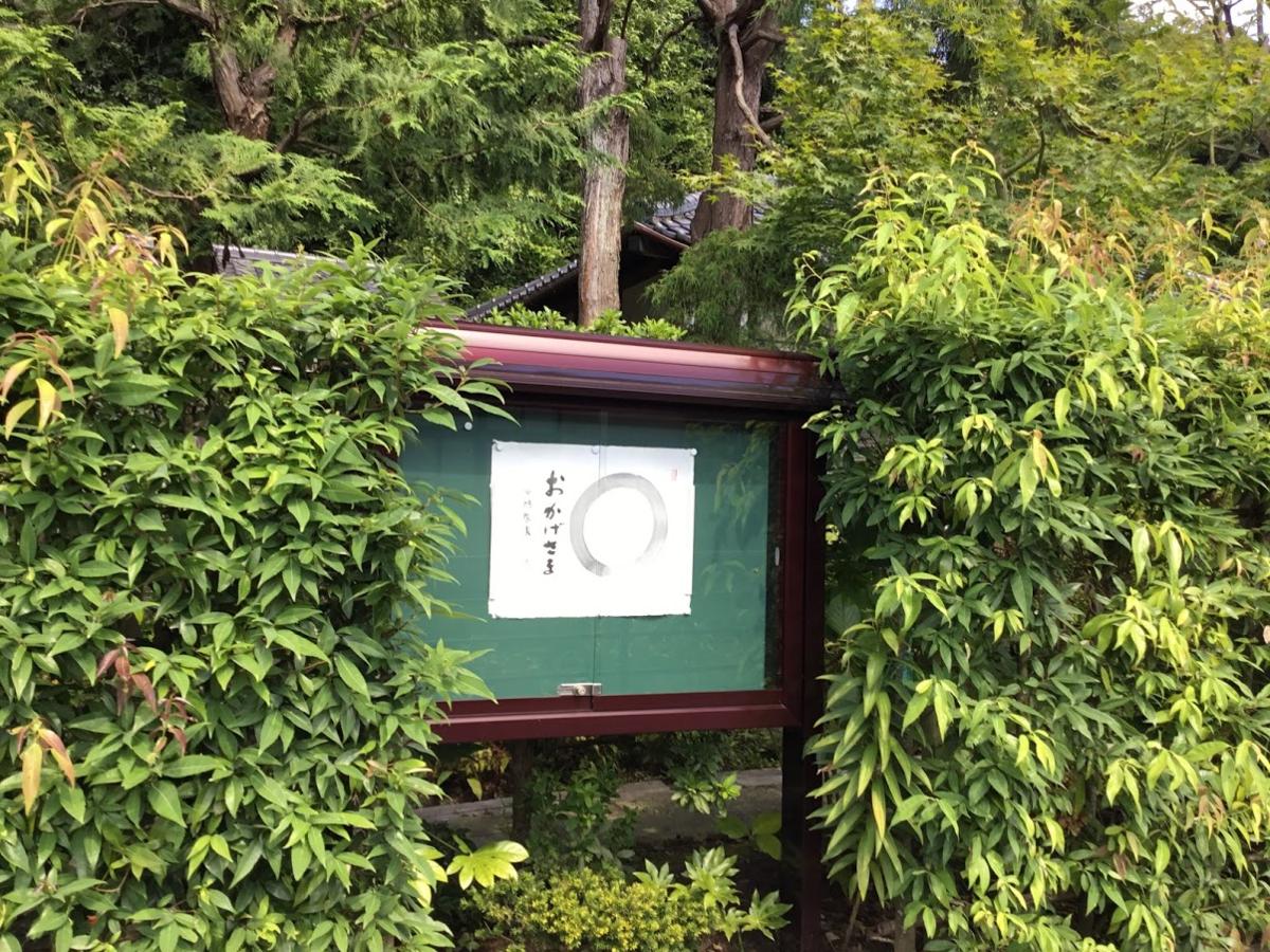 f:id:ouka-miraigaku:20210502071008p:plain