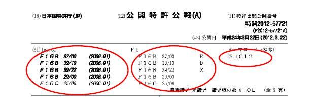 f:id:oukajinsugawa:20131205064921j:plain