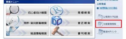 f:id:oukajinsugawa:20131216083456j:plain