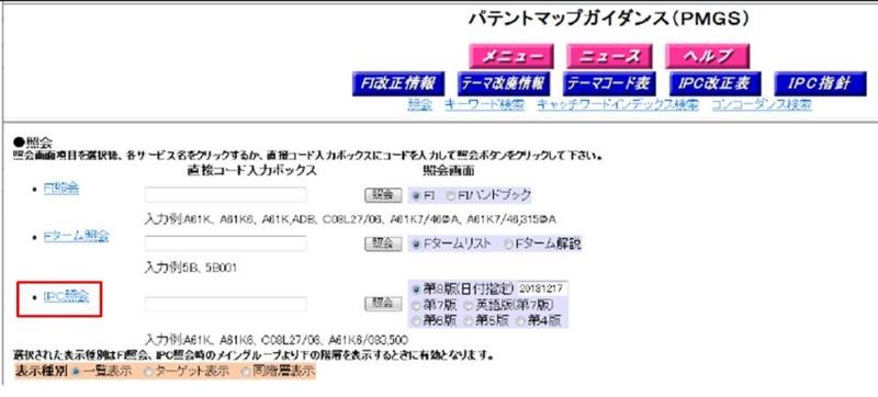 f:id:oukajinsugawa:20131217090640j:plain