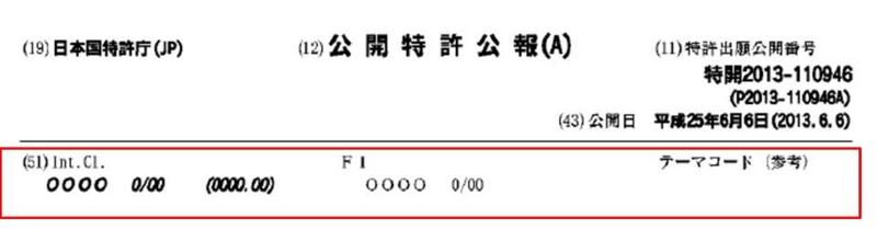 f:id:oukajinsugawa:20131218080303j:plain