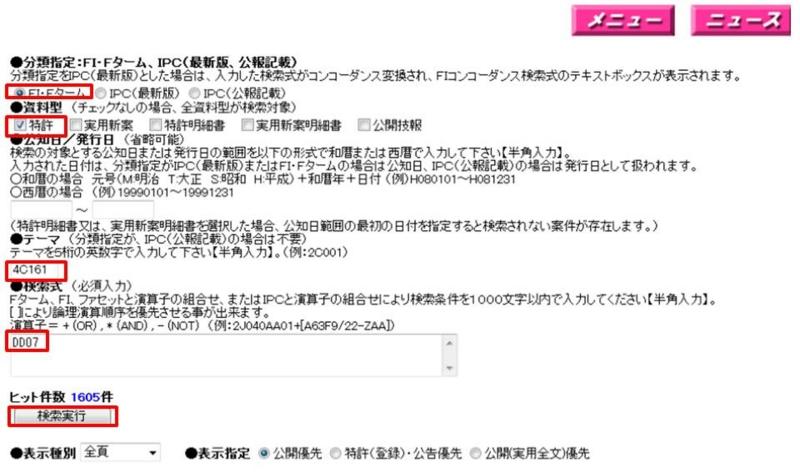 f:id:oukajinsugawa:20131229103527j:plain