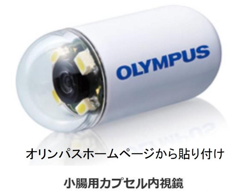 f:id:oukajinsugawa:20140105102139j:plain