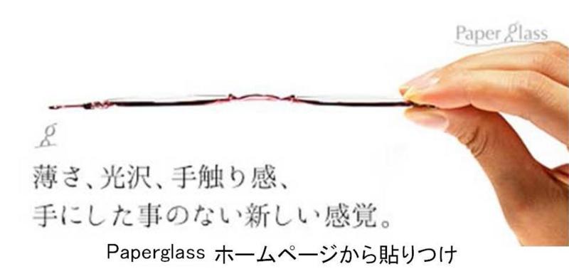f:id:oukajinsugawa:20140221193428j:plain