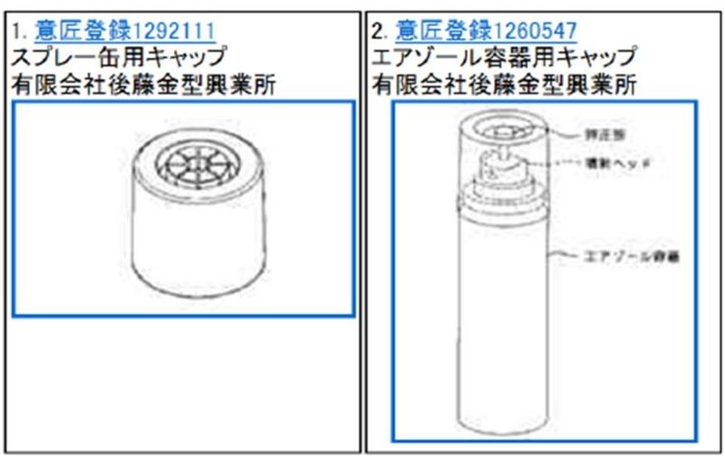 f:id:oukajinsugawa:20140301034235j:plain